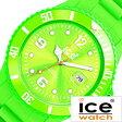 【5年延長保証】【正規品】 アイスウォッチ 腕時計 [ ICE WATCH 時計 ] アイス シリ フォーエバー Siri メンズ レディース グリーン SIGNBS [ 防水 軽量 スポーツ プレゼント ]