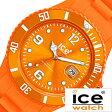 【5年延長保証】 アイスウォッチ 時計[ ICEWATCH 腕時計 ]アイス ウォッチ[ ice watch 腕時計 ]アイス 腕時計 [ ice ]アイス腕時計 ice腕時計 シリ フォーエバー ( Siri ) レディース/メンズ/オレンジ/SIOESS [人気/防水/軽量/スポーツ]