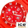 【5年延長保証】【正規品】 アイスウォッチ 腕時計 [ ICE WATCH 時計 ] アイス シリ フォーエバー Siri メンズ レディース レッド SIRDBS [ 人気 防水 軽量 スポーツ プレゼント ]