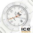 【5年延長保証】アイスウォッチ 腕時計 [ICE WATCH 時計] ICEWATCH時計 ICE 腕時計 アイスウォッチ 時計 シリ フォーエバー Siri レディース/ホワイト SIWESS [スポーツ カジュアル][セレブおしゃれ かわいい][lcw mdw]