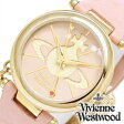 ヴィヴィアン 時計 VivienneWestwood 時計 ヴィヴィアンウエストウッド 腕時計 Vivienne Westwood 腕時計 ヴィヴィアン ウエストウッド 時計 ヴィヴィアンウェストウッド/ビビアン時計/ヴィヴィアン時計/オーブ/レディース/ピンクゴールド/人気