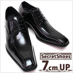 7cm UP! シークレットシューズ 革靴 シークレット 靴 ビジネスシューズ 革靴 メンズ 大人気