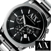 アルマーニエクスチェンジ腕時計[ArmaniExchange時計](ArmaniExchange腕時計アルマーニエクスチェンジ時計)クロノグラフメンズ時計/ブラック/AX2084[エレガントカジュアル]