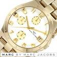 マークバイマークジェイコブス 時計 レディース 女性 [ MARC BY MARC JACOBS ] 腕時計 マークジェイコブス 時計 MBM3039 [人気/ブランド/小さめ]