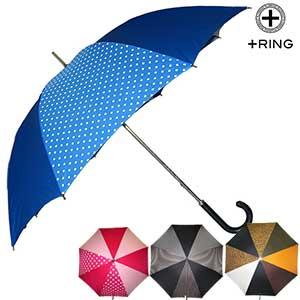 プラスリング 傘 +RING 雨傘 +RING 傘 プラスリング 雨傘 ココ COCO Line メンズ レディース [ 雨 雨具 おしゃれ かっこいい かわいい ブランド エコ リサイクル ]