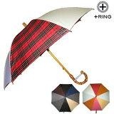 【在庫処分価格】 プラスリング傘 [ +RING雨傘 ]( +RING 傘 プラスリング 雨傘 ) ココ ( COCO Line ) メンズ レディース雨傘 [ 正規品 エコ リサイクル ]