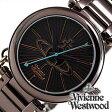 ヴィヴィアン 時計 VivienneWestwood 時計 ヴィヴィアンウエストウッド腕時計 Vivienne Westwood 腕時計 ヴィヴィアン ウエストウッド 時計 ビビアンウエストウッド/ビビアン/ヴィヴィアン/Vivienne/ ケンジントン II レディース/ブラウン VV006KBR