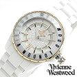 ヴィヴィアン 時計 VivienneWestwood 時計 ヴィヴィアンウエストウッド腕時計 Vivienne Westwood 腕時計 ヴィヴィアン ウエストウッド 時計 ビビアンウエストウッド/ビビアン/ヴィヴィアン/Vivienne/ スローン II Sloane II /レディース/ホワイト VV088RSWH