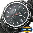 フォッシル 腕時計 メンズ レディース 男女兼用 [ FOSSIL ] フォッシル 時計 [ fossil 腕時計 メンズ レディース ] ディラン DYLAN ブラック CH2754[人気/日付機能/日付表示/メタルベルト 革ベルト ]