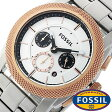 フォッシル 腕時計 メンズ レディース 男女兼用 [ FOSSIL ] フォッシル 時計 [ fossil 腕時計 メンズ レディース ] マシーン MACHINE ホワイト FS4714[人気/日付機能/日付表示/メタルベルト 革ベルト ]