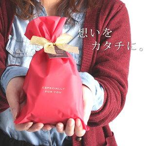 ギフトラッピングサービス色が選べる不織布ポーチピンク&ブラウン/GIFTPAUCH10[贈り物プレゼント手渡し誕生日お祝い]