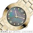 マークバイマークジェイコブス 時計 レディース 女性 [ MARC BY MARC JACOBS ] 腕時計 マークジェイコブス 時計 エイミー ブラック MBM3273 [ 人気 レア ]