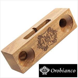 オロビアンコルニーク アルバローレスピーカー [ OROBIANCOL`unipue携帯用 ]( OROBIANCO L`unipue スピーカー オロビアンコ ルニーク アルバローレ 携帯用 ) 卓上スピーカー スピーカー/OROBIANCO-0023 [インテリア おしゃれ 5951252]