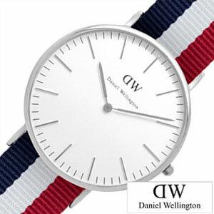 ダニエルウェリントン腕時計[DanielWellington時計](DanielWellington腕時計ダニエルウェリントン時計)クラシックケンブリッジシルバー(CLASSIC40mm)メンズ/レディース/ユニセックス腕時計/ホワイト/0203DW