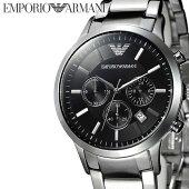 エンポリオアルマーニ腕時計[EMPORIOARMANI時計](EMPORIOARMANI腕時計エンポリオアルマーニ時計)メンズ腕時計/ブラック/AR2434[アナログブランド送料無料シルバー]