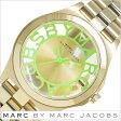 マークバイマークジェイコブス 時計 レディース 女性 [ MARC BY MARC JACOBS ] 腕時計 マークジェイコブス 時計 Henry Skelton グリーン MBM3295