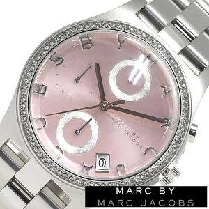 マークバイマークジェイコブス腕時計[MARCBYMARCJACOBS時計](MARCBYMARCJACOBS腕時計マークバイマークジェイコブス時計)ヘンリークロノグラフグリッツレディース腕時計/ピンクシルバー/MBM3297[送料無料アナログおしゃれヘイジーローズシルバー]