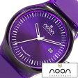 ヌーンコペンハーゲン 時計 [ nooncopenhagen 時計 ] ヌーン コペンハーゲン 腕時計 [ noon copenhagen 腕時計 ] ヌーン 腕時計 メンズ レディース パープル ホワイト NOON-82-001S5 [ デザインウォッチ 革ベルト カジュアル ]