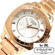 コーチ腕時計 [ COACH時計 ]( COACH 腕時計 コーチ 時計 ) ボーイフレンド ( BOYFRIEND ) レディース腕時計 ホワイト シルバー CO-14501547 [ かわいい 人気ボーイフレンドミニ ゴールド シグネチャー ピンクゴールド ]