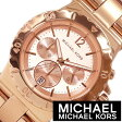 マイケルコース 腕時計 [ Michael Kors 時計 ] レディース ピンクゴールド MK5314 [ おしゃれ 海外ブランド NY ローズゴールド プレゼント ]