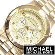 マイケルコース 時計 メンズ レディース 男女兼用 [ MICHAEL KORS WATCH ] 腕時計 イエロー ゴールド/MK8077 [おしゃれ 海外ブランド 腕時計 NY クロノグラフ][プレゼント/ギフト]