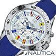 【5年延長保証】ノーティカ腕時計 NAUTICA時計 NAUTICA 腕時計 ノーティカ 時計 フラッグ NST CHRONO FLAG メンズ/シルバー A24513G [正規品 人気 スポーティー ブランド クロノグラフ][防水][プレゼント/ギフト/祝い]