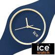 【5年延長保証】 アイスウォッチ 時計[ ICEWATCH 腕時計 ]アイス ウォッチ[ ice watch 腕時計 ] グラム フォレスト Glam Forest メンズ/レディース/ネイビー ICEGLTWLSS [ICE.GL.TWL.S.S/ゴールド/スモール トワイライト][プレゼント]