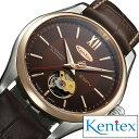 ケンテックス腕時計 KENTEX時計 KENTEX 腕時計 ケンテック...