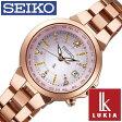 【5年延長保証】セイコー ルキア 腕時計 [ルキア 時計][LUKIA 時計] セイコー腕時計 [ルキア時計]SEIKO 腕時計 (セイコールキア 時計)ルキア(LUKIA)レディース/人気/ライトピンク SSQV012 [アナログ/ソーラー電波時計/ことりっぷ限定モデル/限定 1000本/1B25]