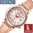 【5年延長保証】セイコー ルキア 腕時計 [ルキア 時計][LUKIA 時計] セイコー腕時計 [ルキア時計]SEIKO 腕時計 (セイコールキア 時計)ルキア(LUKIA)レディース /人気/ピンク SSVV004 [ソーラー電波時計/ラッキーパスポートシリーズ] [ギフト/祝い/入学祝い]