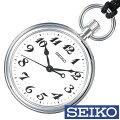 ��������Ŵƻ����[SEIKO����](SEIKOŴƻ���ץ�����������)���Ŵƻ����/SVBR003[����̵�����ʥ?Ŵƻ���ץݥ��åȥ����å��ۥ磻�ȥ���С����3��7C21]