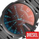 ディーゼル 時計 DIESEL時計 ディーゼル 腕時計 DIESEL 腕時計 ディーゼル時計 DIE...