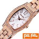 フォリフォリ 腕時計 folli follie 時計 ホワイト WF8B026BPS [ アウトレット 人気 生活 防水 ]