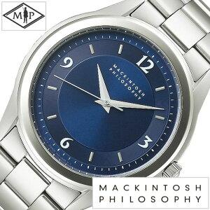 マッキントッシュフィロソフィー腕時計[MACKINTOSHPHILOSOPHY時計](MACKINTOSHPHILOSOPHY腕時計マッキントッシュフィロソフィー時計)メンズ腕時計/ネイビー/FBZT989[送料無料アナログペアウォッチ薄型ペアモデル/ドレスペアシルバー銀/青3針7N01]