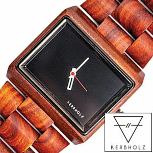 木婚式の カーボルツ 腕時計 KERBHOLZ 時計 木製 木製時計 木製ウォッチ ライネケ ローズ Reineke Rose メンズ ブラック KERBHOLZ-002 [ ハンドメイド 木製腕時計 ローズウッド 木 黒 ウッド 天然木 手作り 職人 アクセサリー ペア 婦 旦那 彼氏 プレゼント ギフト 2020 ]