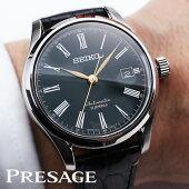 セイコー腕時計[SEIKO時計](SEIKO腕時計セイコー時計)プレザージュ(PRESAGE)メンズ腕時計/ブラック/SARX029[送料無料アナログ/機械式/自動巻/メカニカル/漆ダイヤル/プレステージライン/プレステージモデル]