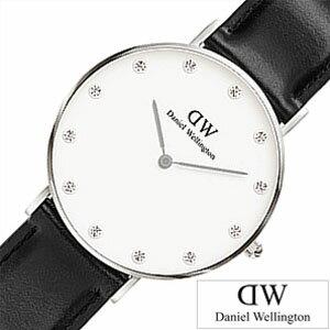 [送料無料]ダニエルウェリントン腕時計[DanielWellington時計](DanielWellington腕時計ダニエルウェリントン時計)クラシックシェフィールドシルバー(CLASSIC34mm)メンズ/レディース/オフホワイト/0961DW[ファッション人気定番フォーマルスーツ]