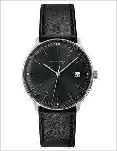 [送料無料]ユンハンス腕時計[JUNGHANS時計](JUNGHANS腕時計ユンハンス時計)マックスビルバイユンハンスクォーツ(MAXBILLBYJUNGHANSQuartz)メンズ腕時計/ブラック/JU-041-4465-00[防水/アナログ/ブラック]