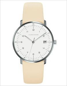[送料無料]ユンハンス腕時計[JUNGHANS時計](JUNGHANS腕時計ユンハンス時計)マックスビルバイユンハンスレディ(MAXBILLBYJUNGHANSLady)レディース腕時計/シルバー/JU-047-4252-00[防水/アナログ/シルバー]