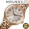 【5年延長保証】マウジー腕時計 MOUSSY時計 [ MOUSSY ] 腕時計 マウジー 時計 マウジー ダブル チェイン MOUSSY Double Chain レディース/ピンクゴールド WM00211A [メタルバンド オールピンクゴールド ローズ ゴールド]