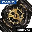 Baby-G レディース 女性 ベビーG カシオ 腕時計 [ casio ] ベイビーG 時計 ゴールド BA-110-1A [ アナデジ デジタル 液晶 防水 ブラック ]