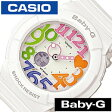 【正規品】【5年延長保証】 Baby-G レディース 女性 ベビーG カシオ 腕時計 [ casio ] ベイビーG 時計 ホワイト BGA-131-7B3JF [ アナデジ デジタル 液晶 防水 マルチ カラー ネオン シンプル ]