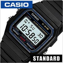 カシオ腕時計 CASIO時計 CASIO 腕時計 カシオ 時計 スタンダード STANDARD…