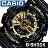 【5年延長保証】 GA-110GB-1AJF カシオ ジーショック [ CASIO G-SHOCK ] Gショック [ G SHOCK GSHOCK ] ジーショック時計 ジーショック腕時計 [ gshock時計 gshock腕時計 ] メンズ ゴールド [ アナデジ デジタル 液晶 防水 ブラック グレー ]