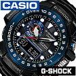 G-SHOCK ジーショック メンズ 男性 カシオ 腕時計 [ casio ] Gショック 時計 (GWN-1000B-1BJF) ガルフマスター GULFMASTER ブラック [アナデジ/タフソーラー/電波時計/クロノグラフ/液晶/防水/スマート アクセス/デジタル]