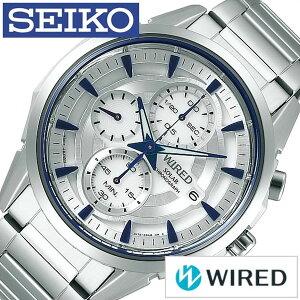 [送料無料]ワイアード腕時計[WIRED時計](WIRED腕時計ワイアード時計)メンズ腕時計/ホワイト/AGAD061[メタルベルト/正規品/ソーラー/クロノグラフ/防水/SEIKO/シルバー/ネイビー/V176]