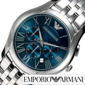 [送料無料]エンポリオアルマーニ腕時計[EMPORIOARMANI時計](EMPORIOARMANI腕時計エンポリオアルマーニ時計)メンズ腕時計/ブルー/AR1787[人気/新作/ブランド/ビジネス/クロノグラフ/生活防水/エンポリ/アルマーニ/ARMANI]