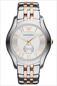 [送料無料]エンポリオアルマーニ腕時計[EMPORIOARMANI時計](EMPORIOARMANI腕時計エンポリオアルマーニ時計)バレンテ(Valente)メンズ腕時計/シルバー/AR1824[人気/新作/高級/ブランド/ビジネス/フォーマル/プレゼント/ギフト/ピンクゴールド/エンポリ]