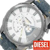 [送料無料]ディーゼル腕時計[DIESEL時計](DIESEL腕時計ディーゼル時計)ストロングホールド(STRONGHOLD)メンズ腕時計/DZ4345[人気/新作/ブランド/デニム/denim/レア/防水/クロノグラフ/カレンダー]