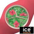 【5年延長保証】【正規品】 アイスウォッチ 腕時計 [ ICE WATCH 時計 ] アイス フラワー [ ICE FLOWER ] アロハ メンズ レディース グリーン ICEFLALOUS [ 防水 ピンク 花 柄 ]